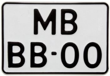 Kentekenplaat Motoraanhanger Wit