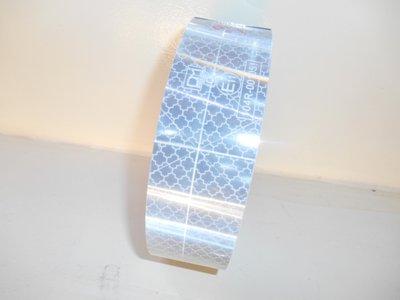 Reflectie tape wit, 50mm x 50mtr. e-Keur.