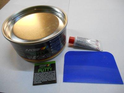 Glasvezelplamuur 1kg