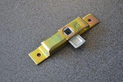Bakslot / Klepslot 125x25 mm